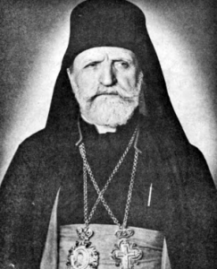 His Grace Rt. Rev. Bishop Dionisije (Milivojevic): has been head of the Serbian Eastern Orthodox Diocese of the United States and Canada since 1940.