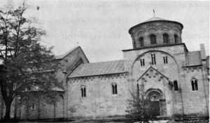 Fig. 12. Studenica Monastery. Church of the Virgin. Exterior from the S-E., 12th Century. (Photo: L.D. Popovich, 1971).