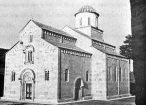 Fig. 14. Decani Monastery. - Church of the Saviour. Exterior from the S-W., 14th Century (Photo: Momcillo Djordjevic, Belgrade)
