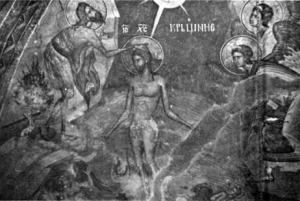 Fig. 17. Pec. The Patriarchate. Church of St. Demetrios. The Baptism of Christ: Fresco, 14th Century. (Photo: Gallery of Frescoes, Belgrade).