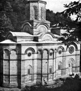 Fig. 28. Kalenic Monastery. Church of the Presentation. Exterior from the S-E., 15th Century. (Photo: L.D. Popovich, 1971).