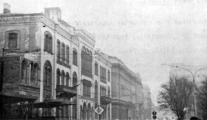 "Fig. 32. Belgrade. The Oldest Part of the University of Belgrade, 19th century. ""Visa Skola"" was designed by Czech Architect Jan Nevola. (Photo: L.D. Popovich, 1971)."