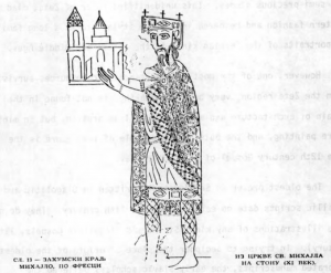 Fig. 3. Stone. Church of St. Michael. Unidentified King of Zeta. Drawing from the Fresco, 11-12 Century.
